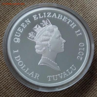 Тувалу 1 доллар 2010 г. Римский легионер. Серебро. Унция - 4