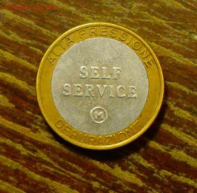 САМООБСЛУЖИВАНИЕ итальянский БИМ до 8.05, 22.00 - жетон итальянский самообслуживание