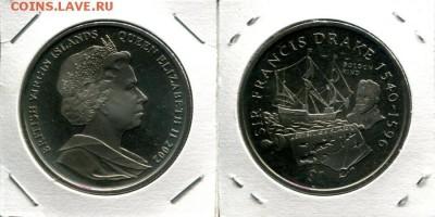 Бр.Виргинские о-ва 1$ разные по ФИКСу до 07.05.18 - BVI 1$ 2002 F.Drake