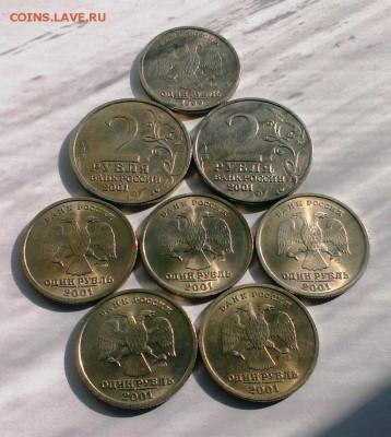 Юб. монеты Пушкин, СНГ, Гагарин. До 06.05.18 в 22-20 - IMAG2931