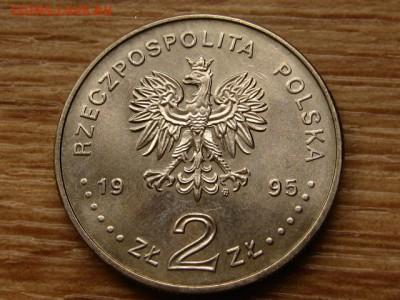 Польша 2 злотых 1995 Атланта до 07.05.18 в 22.00 М - IMG_4229.JPG
