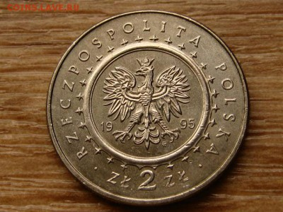 Польша 2 злотых 1995 Лазенки до 07.05.18 в 22.00 М - IMG_4231.JPG