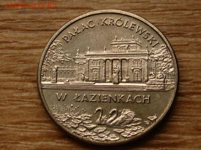 Польша 2 злотых 1995 Лазенки до 07.05.18 в 22.00 М - IMG_4230.JPG