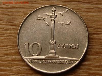Польша 10 злотых 1966 малая колонна до 07.05.18 в 22.00 М - IMG_4240.JPG