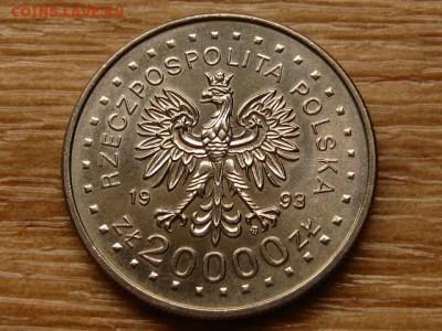 Польша 20000 злотых 1993 Лиллехаммер до 07.05.18 в 22.00 М - IMG_4256.JPG