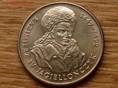 Польша 20000 злотых 1993 Ягелончик до 07.05.18 в 22.00 М - IMG_4265.JPG