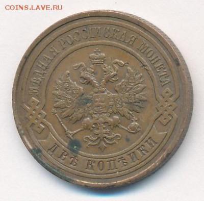 1, 2, 3 копейки 1915 до 08.05.18, 22:30 - #1078-r