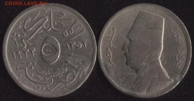 Египет 5 миллим 1933 до 22:00мск 11.05.18 - Египет 5 миллим 1933 -55