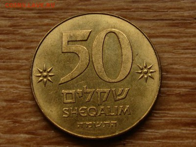 Израиль 50 шекелей 1985 Бен Гурион до 07.05.18 в 22.00 М - IMG_4319.JPG