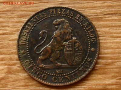 Испания 5 сентаво 1870 до 07.05.18 в 22.00 М - IMG_4339.JPG