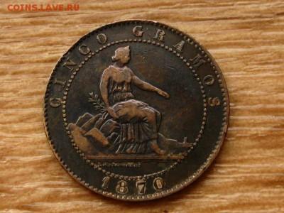 Испания 5 сентаво 1870 до 07.05.18 в 22.00 М - IMG_4338.JPG
