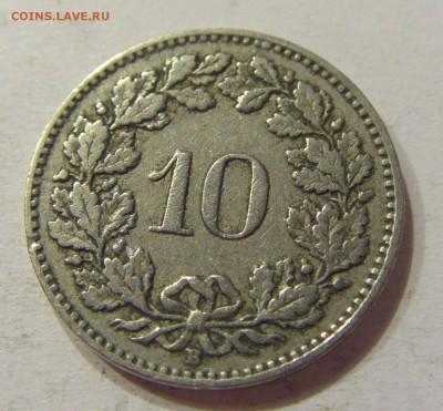 10 раппен 1911 Швейцария №1 11.05.2018 22:00 МСК - CIMG2686.JPG