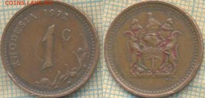 Родезия 1 цент 1972 г., до 11.05.0018 г. 22.00 по Москве - Родезия 1 цент 1972  774