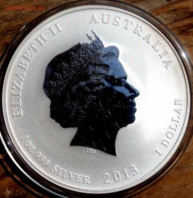 1 Австралийский доллар 2013 года  Змея до 07.05.2018 22-00 - P4250156.JPG