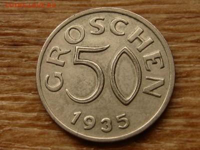 Австрия 50 грошей 1935 до 07.05.18 в 22.00 М - IMG_4355.JPG