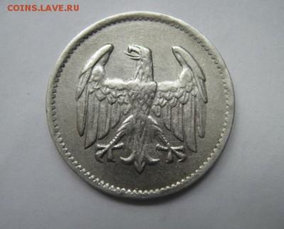 1 марка 1924 Германия до 08.05.18 - IMG_8159.JPG