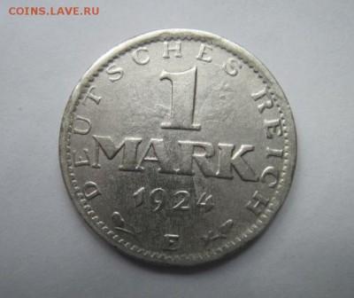 1 марка 1924 Германия до 08.05.18 - IMG_8157.JPG
