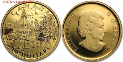 монеты с пожарной тематикой? - канада