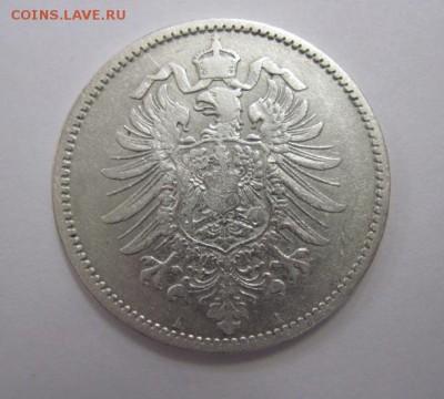 1 марка 1880 Германия  до 10.05.18 - IMG_8192.JPG