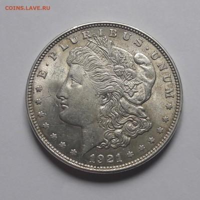 США 1 доллар 1921 (Морган) с 200 руб до 11.05 22:00 - 20180507_115907