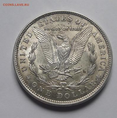 США 1 доллар 1921 (Морган) с 200 руб до 11.05 22:00 - 20180507_115851