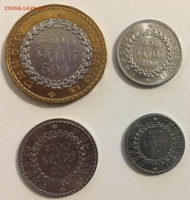 ФИКС: Камбоджа 4 монеты UNC (вкл. 1 БИМЕТАЛ) до 13.05 - IMG_4091.JPG