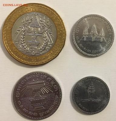 ФИКС: Камбоджа 4 монеты UNC (вкл. 1 БИМЕТАЛ) до 13.05 - IMG_4092.JPG