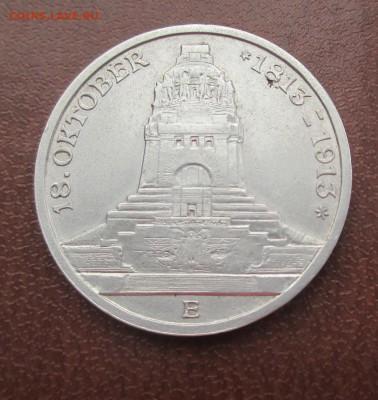 Германия. 3 марки 18 октября 1813-1913гг - IMG_1875.JPG