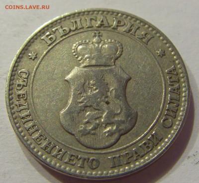 20 стотинок 1912 Болгария №1 12.05.2018 22:00 МСК - CIMG3596.JPG