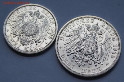 Коллекционные монеты форумчан , Кайзеррейх 1871-1918 (2,3,5) - ZyxJUbG5zG0
