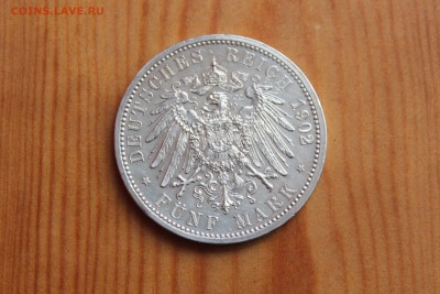 Коллекционные монеты форумчан , Кайзеррейх 1871-1918 (2,3,5) - 3B7YxX8Cl5k