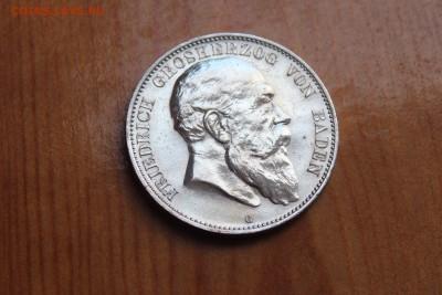 Коллекционные монеты форумчан , Кайзеррейх 1871-1918 (2,3,5) - TE_6pV47PXs