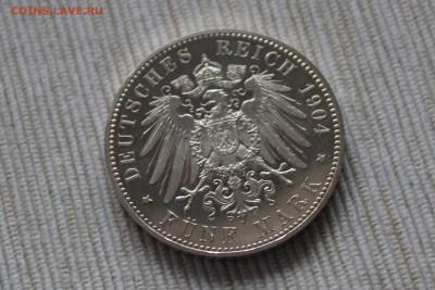 Коллекционные монеты форумчан , Кайзеррейх 1871-1918 (2,3,5) - IB3_T7BKZuU