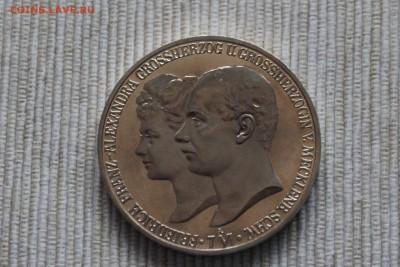 Коллекционные монеты форумчан , Кайзеррейх 1871-1918 (2,3,5) - Mr53-IO2JQU