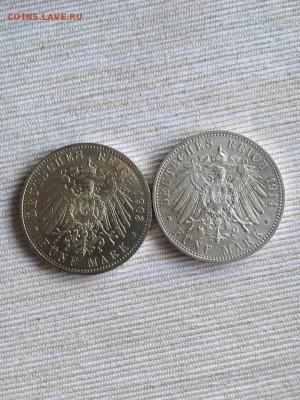 Коллекционные монеты форумчан , Кайзеррейх 1871-1918 (2,3,5) - Uf8f5p-S4rQ