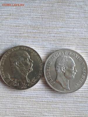 Коллекционные монеты форумчан , Кайзеррейх 1871-1918 (2,3,5) - -cjyCuKH8q4