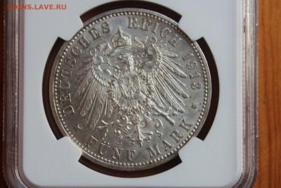 Коллекционные монеты форумчан , Кайзеррейх 1871-1918 (2,3,5) - FNgOwOu54v4