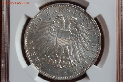 Коллекционные монеты форумчан , Кайзеррейх 1871-1918 (2,3,5) - d-rO59mNmbA