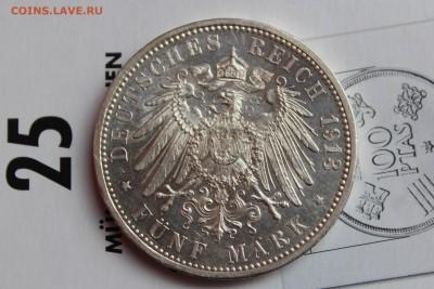 Коллекционные монеты форумчан , Кайзеррейх 1871-1918 (2,3,5) - b-IV9tLj6yY