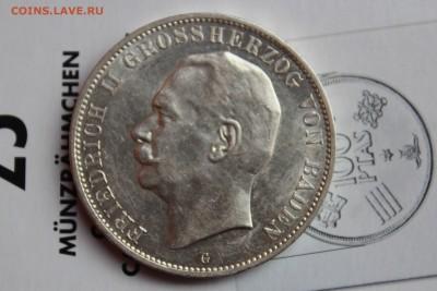 Коллекционные монеты форумчан , Кайзеррейх 1871-1918 (2,3,5) - hWsTMR2DDkU