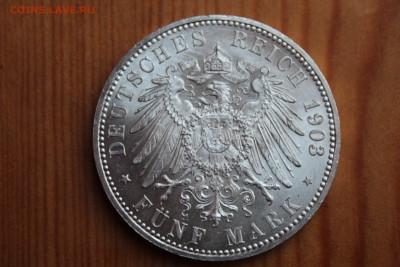 Коллекционные монеты форумчан , Кайзеррейх 1871-1918 (2,3,5) - pDpvgSjpafM