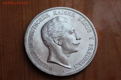 Коллекционные монеты форумчан , Кайзеррейх 1871-1918 (2,3,5) - RJNw-a5HsFQ