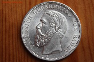 Коллекционные монеты форумчан , Кайзеррейх 1871-1918 (2,3,5) - Gl4fjJliVYE