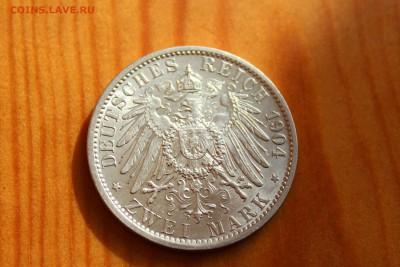 2 марки Анхальт 1904 на оценку - Hvo2nw-BI3A