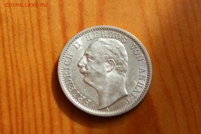 2 марки Анхальт 1904 на оценку - EuIEK2z9glk