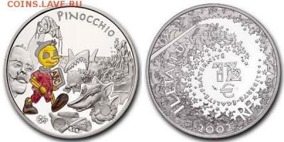 Кошки на монетах - Франция-Пиноккио-2
