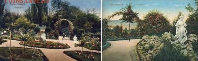 Нотгельды. - Розариум в 1908 году
