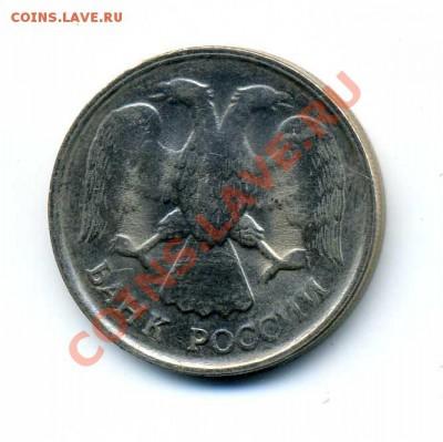Бракованные монеты - img183