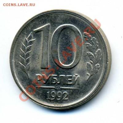 Бракованные монеты - img182