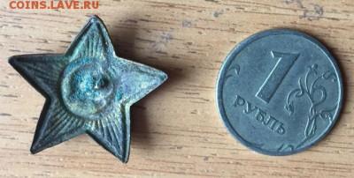 Звезда с кокарды главного старшины РКВМФ СССР - звезд